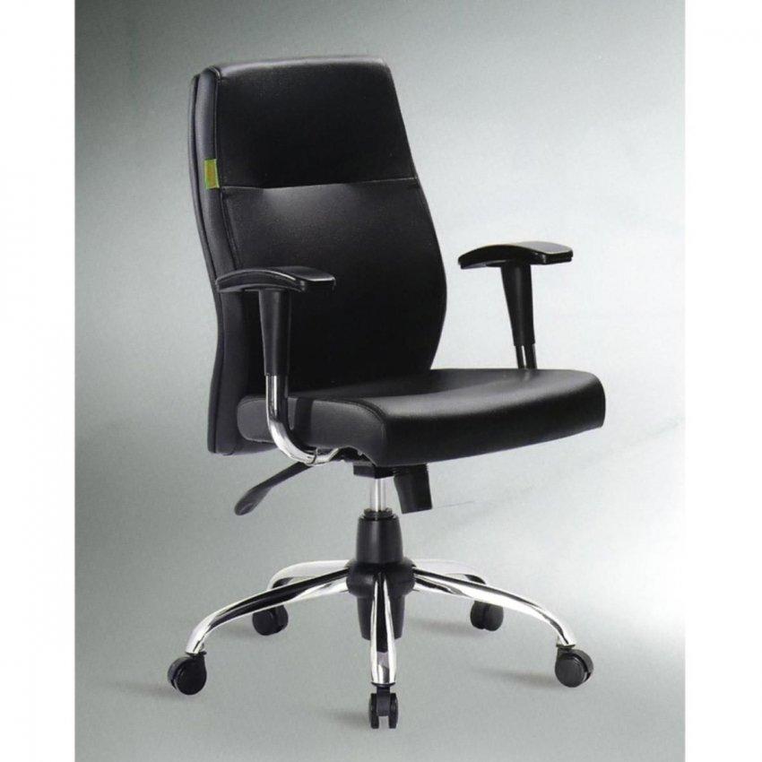 صندلی اداری گردان