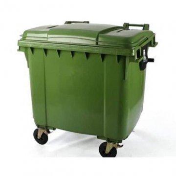 سطل زباله